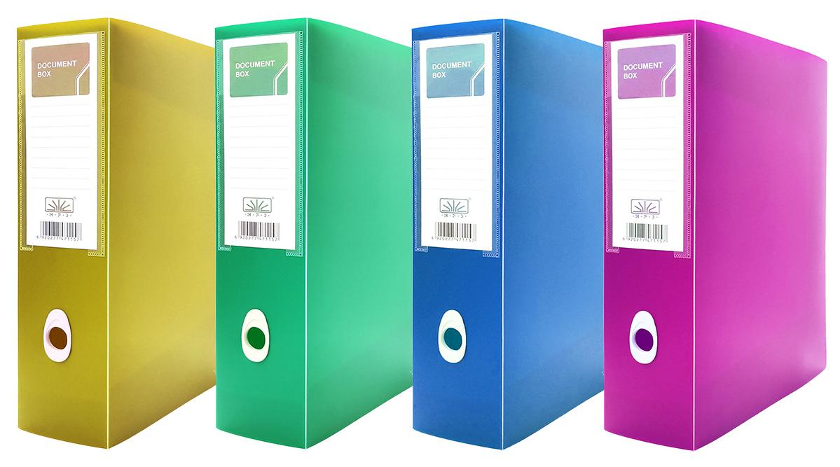档案盒 DOCUMENT BOX